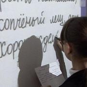 Школьники смогут выбрать язык обучения