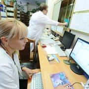В регионах появятся эксперты, ответственные за медицинские информационные технологии