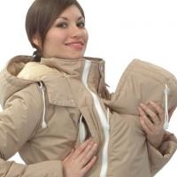 Где можно купить слингокуртку?
