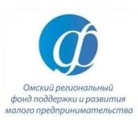 Омский региональный фонд поддержки и развития малого предпринимательства отмечает юбилей