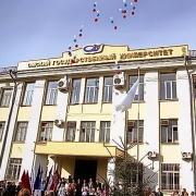 Омский госуниверситет стал федеральным