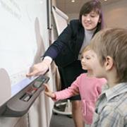 Региональные власти поддержат систему образования