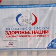Омские врачи расскажут о новых методах лечения в Москве