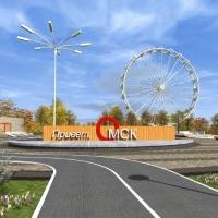 Реконструкция Советского парка в Омске откладывается