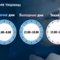 В Омске появился первый нарушитель закона «о тишине»
