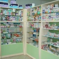 Почему в Омске разные цены на одно и то же лекарство