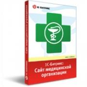1С-Битрикс Сайт медицинской организации