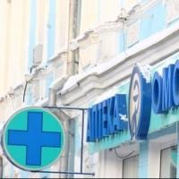 Омичи останутся без аптек Омское лекарство