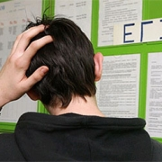 Почти 8 % выпускников не сдали ЕГЭ по математике