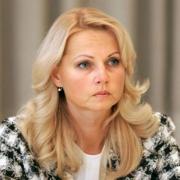 Голикова покинула пост министра здравоохранения страны