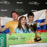Впервые Imagine Cup пройдёт в России