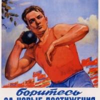 Физкультурники Сибири обсудят в Омске осанку школьников