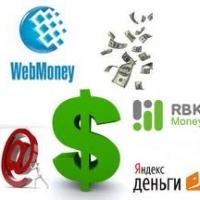 Электронные деньги и платежные системы