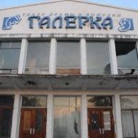 В Омске начали шикарную реконструкцию театра Галёрка