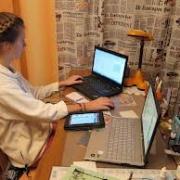 Онлайн помощь в выполнении домашнего задания