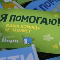 Омские школьники на акции «Дети вместо цветов» сэкономили 200 000 рублей