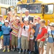 В регионе появились новые школьные автобусы