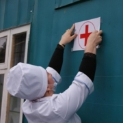 В Омском районе открыли медпункт за миллион