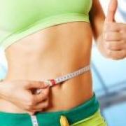 Билайт для похудения томск