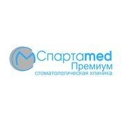 Инновационная стоматология в Омске
