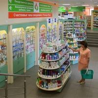 В Омске льготники получат скидки на лекарства
