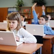 На модернизацию общего образования потратят миллиард