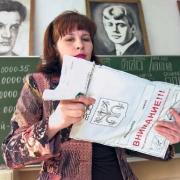 Опубликованы итоги ЕГЭ по русскому языку