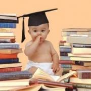 Молодые мамы смогут получить образование вне конкурса