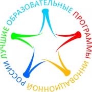 Программы юрфака ОмГУ вошли в число лучших