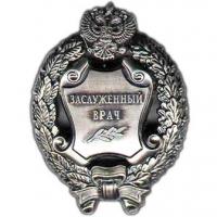 Омские врачи получили от Путина почётное звание