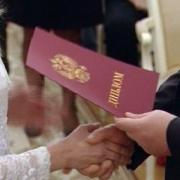 Омским школьникам и студентам вручат премии президента