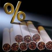 Сигаретам предсказали тройное подорожание