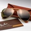 Солнцезащитные очки с медицинской точки зрения