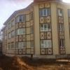 Недвижимость Дубна