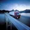 Что собой представляет транспортная логистика?