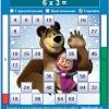 Как помочь ребенку выучить таблицу умножения