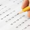 Основы успешной сдачи государственного экзамена по менеджменту
