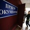 Омские техникумы и колледжи пользуются популярностью у абитуриентов
