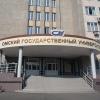 «Управление персоналом» стало самой востребованной специальностью в ОмГУ