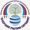 В Омске открылся образовательный форум