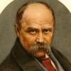 Изучение творчества Тараса Шевченко