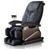 Массажное кресло для отличного работника