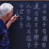 Почему сложно выучить китайский язык?