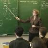 Управление образования района