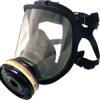 Индивидуальные средства защиты органов дыхания