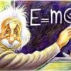 Интересные факты о физике
