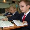 Школьники и интернет