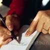 Письменный перевод документов на иностранные языки