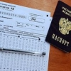 В Омске с ЕГЭ по русскому выгнали 9 учеников
