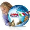 Самостоятельное онлайн изучение французского языка